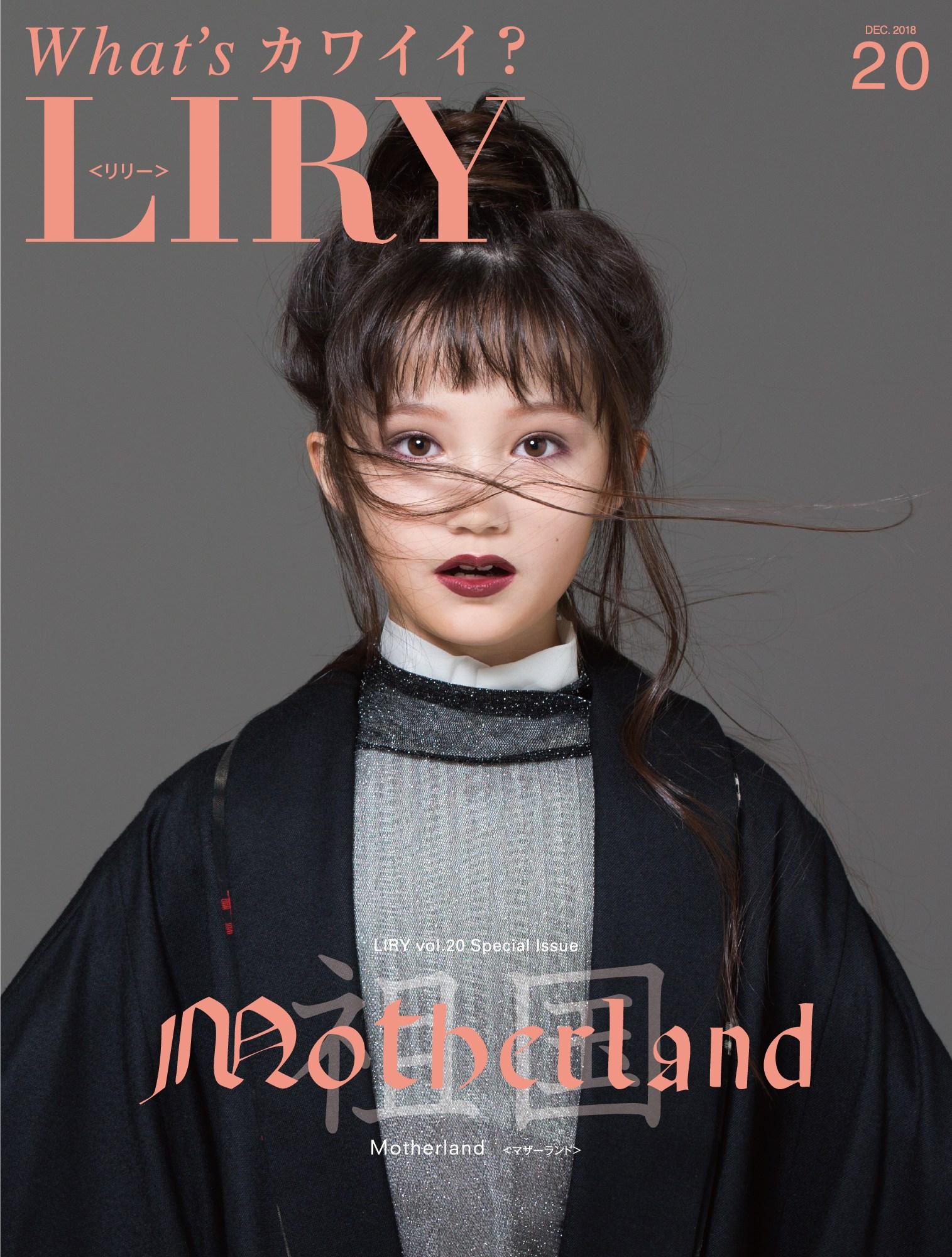 LIRY Vol.8