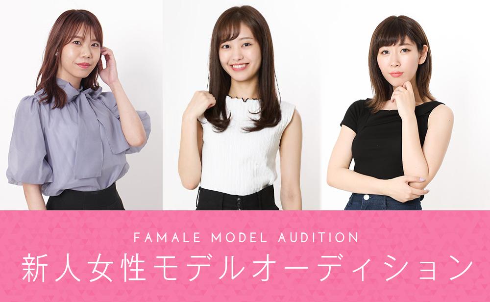 九州最大級!福岡モデル・タレント・アイドル・芸能事務所エレガント ...