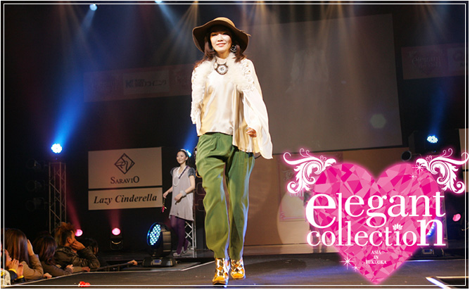 elegant Collection n